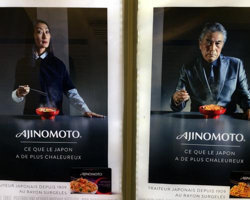2016_6_17ajinomoto